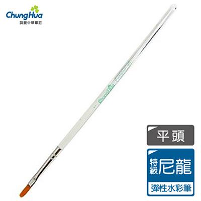 中華水晶美術畫筆4號平頭 ATS-04