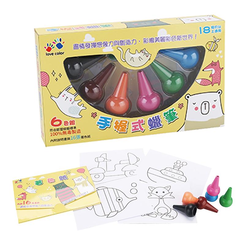 手握式蠟筆粉彩6色組