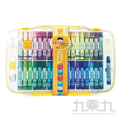 (西)36色滑溜精裝油蠟筆 7R062390
