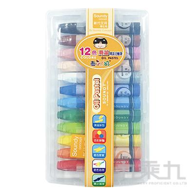 (西)12色滑溜精裝油蠟筆 7R062367