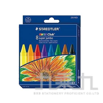 施德樓 超寬兒童無毒油蠟筆8色 MS2260NC8