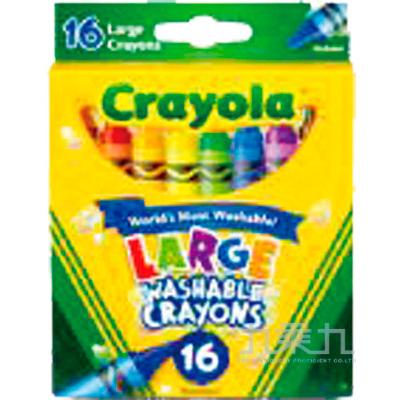 Crayola可水洗大蠟筆16色 52-3281