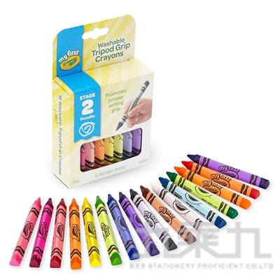 Crayola 幼兒可水洗三角筆桿蠟筆(16色)