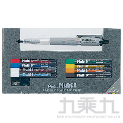Pentel 設計家專用8色套筆 PH802ST