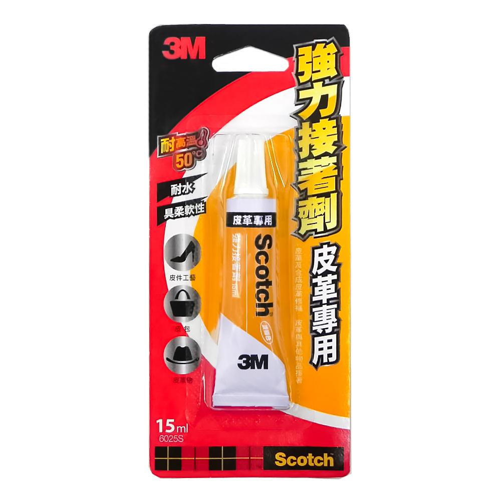 3M 皮革用強力接著劑(15ml) 6025S