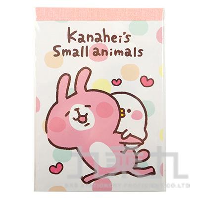 卡娜赫拉方型便條紙-愛心版 KS06337B