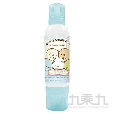 小夥伴膠水B-藍