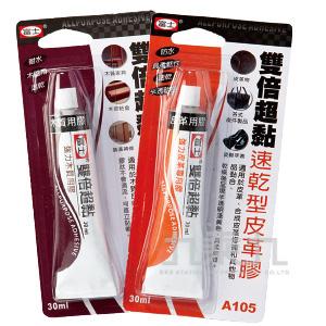 富士雙倍超黏速乾木質膠(30ml) A106