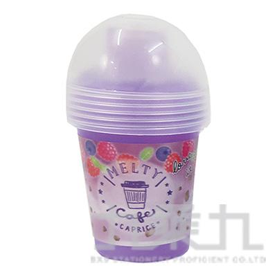 melty cafe系列-CAFE膠水(紫) CR55018