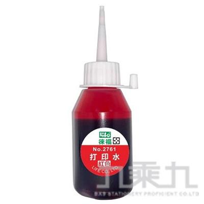 徠福高級打印台補充水-紅 NO.2761