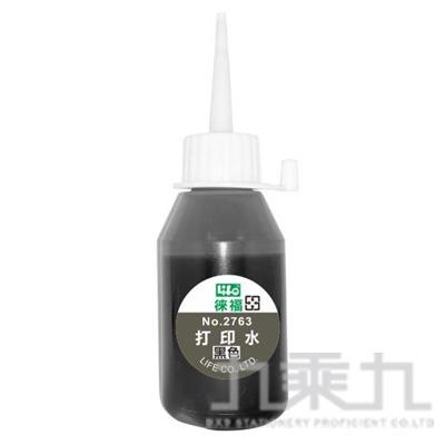 徠福高級打印台補充水-黑 NO.2763