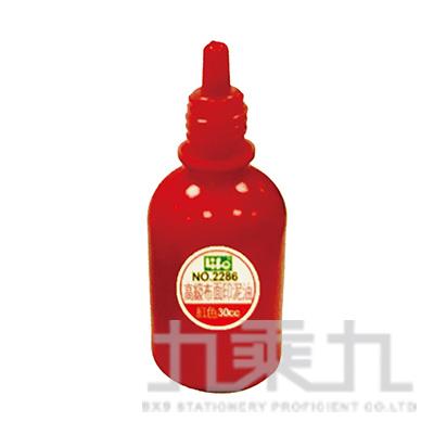 徠福 印泥補充印油(30cc) NO.2286