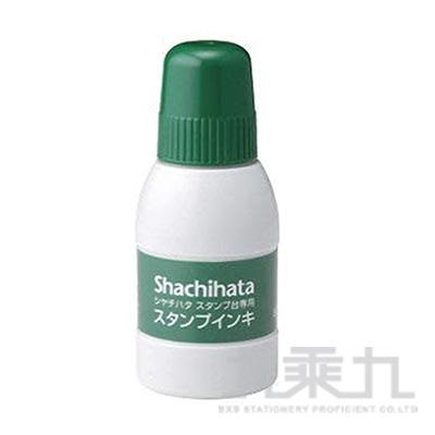 Shachihata印油-小/綠 S40G