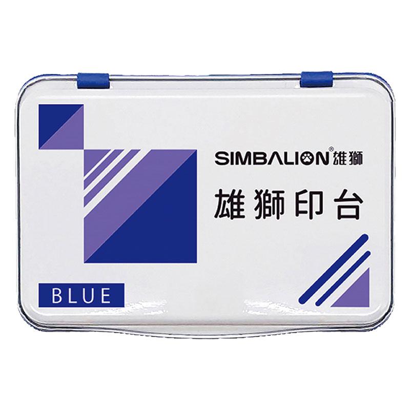 雄獅打印台藍色 SP-100