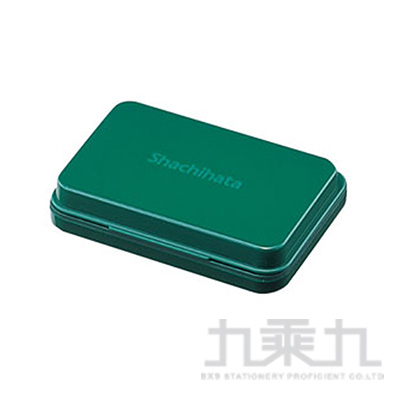 Shachihata油性印台-中/綠 S1G