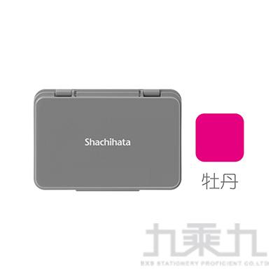 Shachihata油性印台-中/粉 S1P