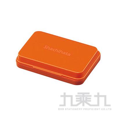 Shachihata油性印台-大/橘 S1OR