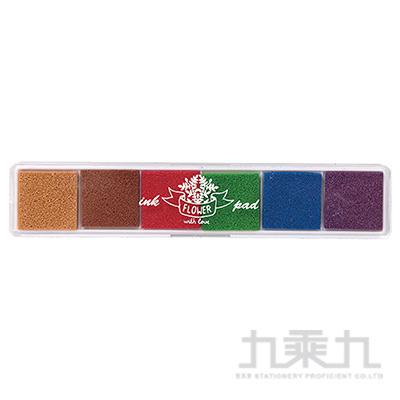 花漾-6色印台 HC12045
