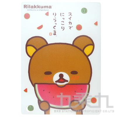 拉拉熊PP墊板-吃西瓜版 RK02240C