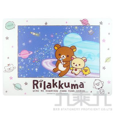 拉拉熊PP墊板-太空版 RK02240D