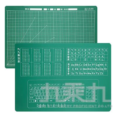 TPE新環保無毒桌墊-符號(40*60*0.2CM)