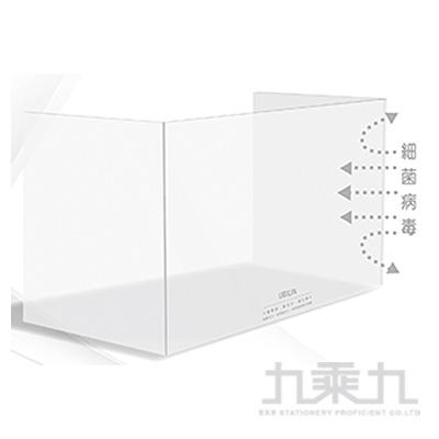 TPE新環保防疫隔離抗菌桌墊7UB8424