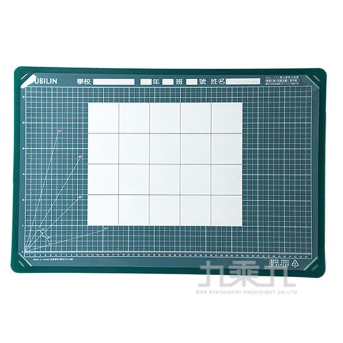 TPE新環保雙層專利白板桌墊