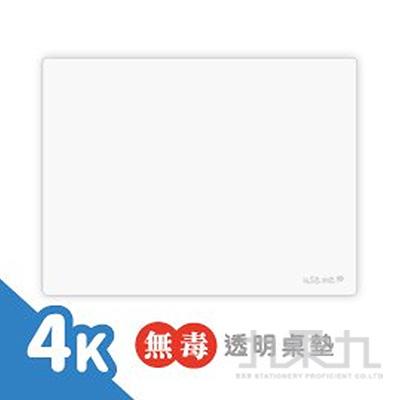 USE ME 4K無毒透明桌墊