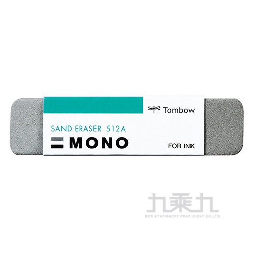 TOMBOW砂擦橡皮(用於打印文字)T04-ES512N(A)