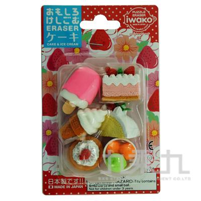 造型橡皮擦/冰淇淋.蛋糕 IWAKO:ER-981011