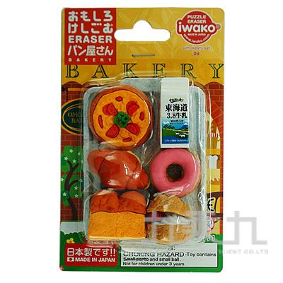 造型橡皮擦/麵包屋 IWAKO:ER-BRI011