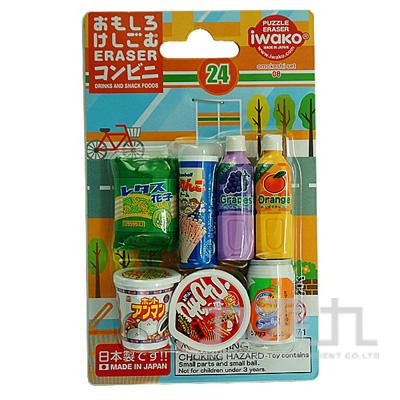 造型橡皮擦/飲料.點心 IWAKO:ER-BRI012
