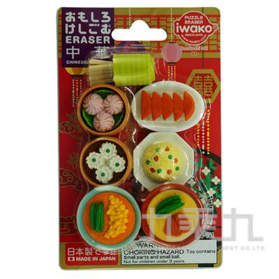 造型橡皮擦/中華小吃 IWAKO:ER-BRI014