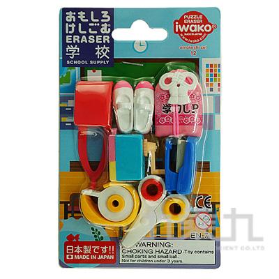 造型橡皮擦/文具用品 IWAKO:ER-BRI015