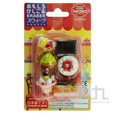 甜點造型橡皮擦組  IWAKO:ERBR1017