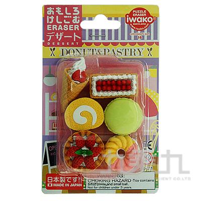 造型橡皮擦/西式甜點 IWAKO:ER-BRI019