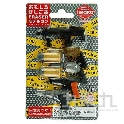 造型橡皮擦/手槍系列 IWAKO:ER-BRI035