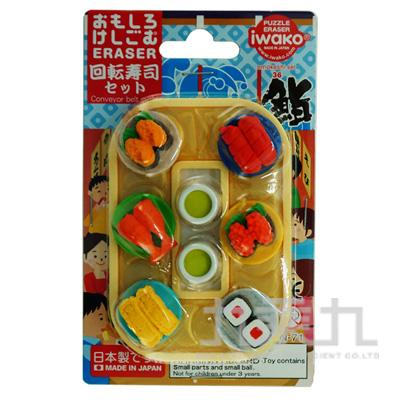 造型橡皮擦/迴轉壽司 IWAKO:ER-BRI040