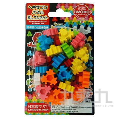造型橡皮擦/六角拼圖 IWAKO:ER-BRI042