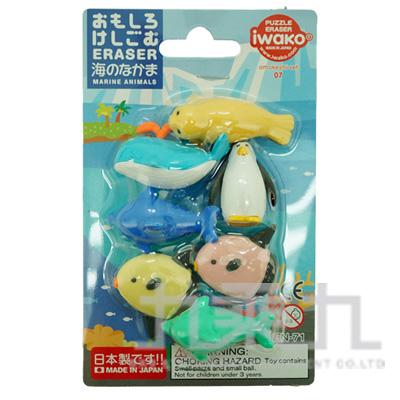 造型橡皮擦-海洋動物 IWAKO:ER-BR1010