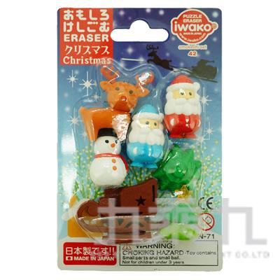 造型橡皮擦-聖誕節 IWAKO:ER-BR1047