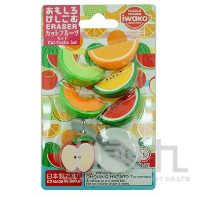 造型橡皮擦-切開的水果 IWAKO:ER-BR1049