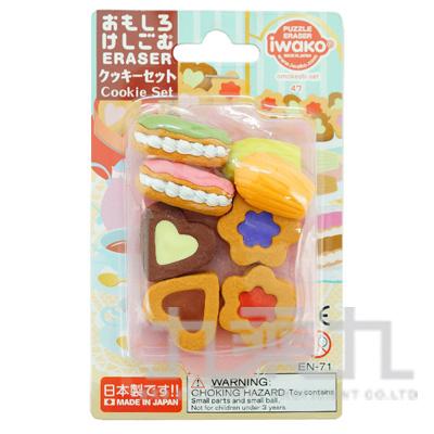 造型橡皮擦-手工餅乾 IWAKO:ER-BR1052