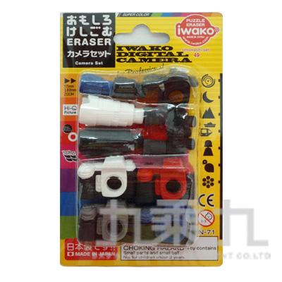 造型橡皮擦/數位相機 IWAKO:ER-BR1054