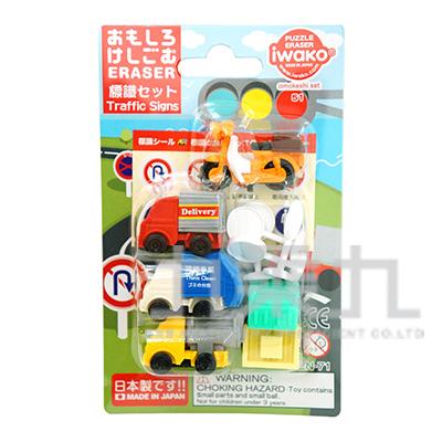 造型橡皮擦/工作車及號誌 IWKO:ER-BRI055