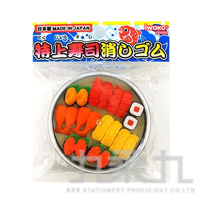 圓盒橡皮擦組/極品壽司 IWAKO:ER-SUS003