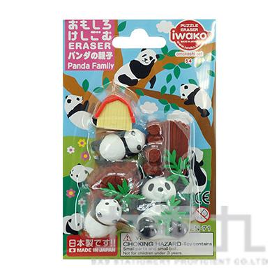 造型橡皮擦/熊貓家庭 IWAKO:ER-BRI059