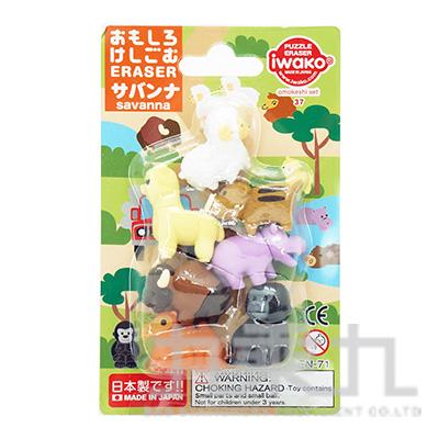 日本進口造型橡皮擦/熱袋草原 IWAKO:ER-BRI060