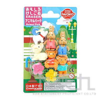 日本進口造型橡皮擦/動物園2IWAKO:ER-BRI061