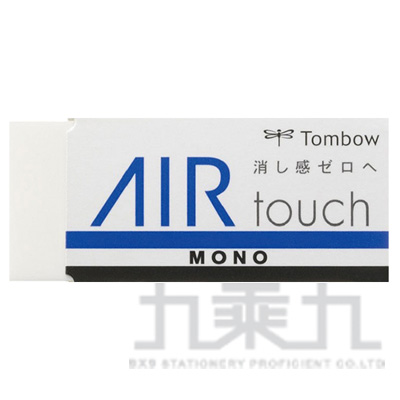 Tombow MONO AIR Touch橡皮擦 EL-AT